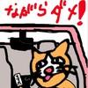 【ながら運転対策】スマートウォッチのオススメを紹介します