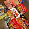 ●北海道限定マルちゃんの焼きそば弁当...他