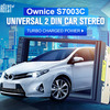 GearBest 7月9~16日の週間セール!カーステレオ「Owince CAR DVD Player」が20,177円!TV Box「Alfawise A8 TV BOX」が3,361円!