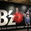 ファンじゃない人でも楽しめるB'zのエキシビション「SCENES」に行ってきました