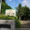 代々木上原不動産 賃貸 毎日速報!!9/26(月)