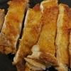 鶏もも肉のステーキ 揚げ焼き