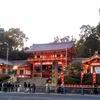 京都へ初詣②観光56...20200101