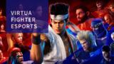 【初見動画】PS4【Virtua Fighter esports】を遊んでみての評価と感想!【PS5でプレイ】