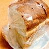 石窯ベーカリー「いずみがもり」