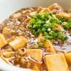 すぐ出来る簡単レシピ!自家製花椒油の作り方と使い方