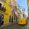 ポルトガル旅行記 ~リスボンでリスボアカード使ってみた~