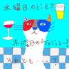 水曜日のネコ(20171117_02)