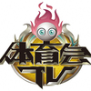 炎の体育会TV 6/9 感想まとめ