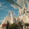Assassin's Creed Odyssey(アサシンクリードオデッセイ)DLC第二弾「アトランティスの運命」:エピソード3「アトランティスの裁き」
