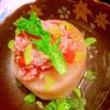 蕎麦米トマトソースの爽やか彩りふろふき大根