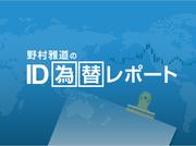 菅政権、市場が好感する大胆な政策出ず、ドル円と日経米株が中期のリスク選好ラインを下抜く。緊急会合は