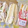 安くておいしいサンドイッチ専門店【ニュージョイスかもの】