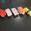 簡単!折り紙で作る【お寿司】年少さんにもオススメ