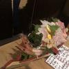 5/27【嗜み祭り】【国分寺】2日目「猫磯」