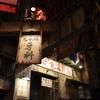 九龍城の二階の内装が本格スギィイイ‼‼‼‼
