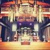 4月21日 名古屋 声のワーク & キールタン