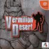 バーミリオン・デザートのゲームと攻略本 プレミアソフトランキング