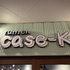 ramen case- K