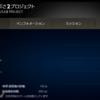 『はやぶさ2』は6月23日現在で『リュウグウ』まで36.46㎞まで接近!27日頃に『リュウグウ』に到着する予定!!