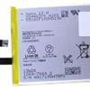 携帯電話のバッテリー SONY Xperia Z L36h C6602 C6603 C6606