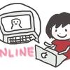 【1月限定】新年の目標をオンラインチャットでシェアしませんか?