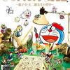 『ドラえもん物語 〜藤子・F・不二雄先生の背中〜』元アシスタントが描く藤子・F・不二雄先生の姿とは?