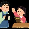 #14 ドライブログ【三島その1】