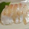 白身魚の刺身 見分け方は難しいので画像をつけました!