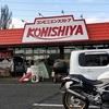 コンビニの中にラーメン屋⁉シューティングレンジ!?ガルパン愛溢れる「KONISHIYA」