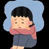 近況の報告と、うつ病について
