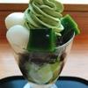 抹茶を食べて日本を応援する