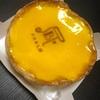 新宿駅で買える激うまチーズケーキ♪♪