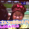 深イイに須藤弥勒登場!東大卒お父さんが考える練習法が天才ゴルフ少女を作り上げた