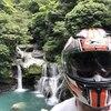 【 徳島観光 】 徳島の滝、眉山の景色は3150(サイコー)です! [ YouTube 動画あり ]