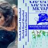 【MK Lab・リキッド】MK VAPE Original MAXIMUM IMPACT V2 マキシマム インパクト をもらいました
