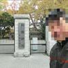さくら-23-新宿御苑(リベンジ) 新歴史公園-38-新宿御苑 2011.11.27