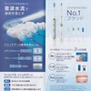 電動歯ブラシで音波水流を体験/マーメイド歯科 2018/5/28