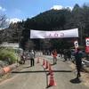 第12回仙人ヶ岳トレイルランレースふりかえり【その3】ゴール後