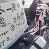セローで日本一周 八十三日目【徳島県徳島市~香川県さぬき市】