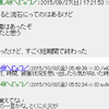 ジュセリーノ氏の予言『日本の東海でM10.6の地震』は大外れ!ただ2075年まで見てきたという男は2018年6月23日に東海大地震(南海トラフ巨大地震)が起こると予言している!