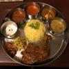 『タリカロ』奈良の激辛南インド料理屋に行ってきたわ!【奈良県奈良市椿井町】