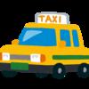 タクシーに乗ると最近よくすること、思うこと。