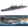 1/700 ウォーターライン『英国重巡洋艦 ノーフォーク 北岬沖海戦』プラモデル【アオシマ】より2019年6月発売予定♪