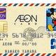 ディズニー絵柄のあるクレジットカード集(2020年版)!ミッキーマウスやミニーマウス等、可愛いデザインのカードが欲しい方に。