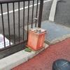 阪急西山天王山駅付近の歩道に設置された灰皿が撤去(2019年11月)