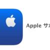 『Genius Bar』の予約をする方法!【Appleサポートアプリ、機種、iPhone、pc、電話】