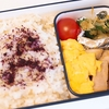 【料理】2019-08-05 今日のお弁当