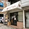 麺処 いつか(呉市)鶏そばと鰹鶏そば