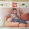 朝日新聞・土曜版のbe 一面は藤井四段